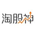 淘股神logo