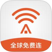 平安WiFilogo