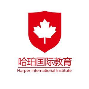 Harperlogo