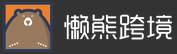 Bigshop繁石科技logo