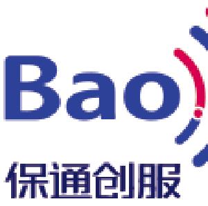 保通商务logo