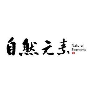 深圳市自然元素农业发展有限公司logo