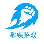 掌族游戏logo