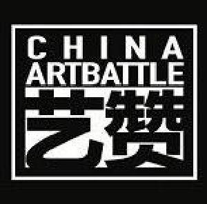 China Artbattlelogo