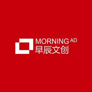 早辰文创logo