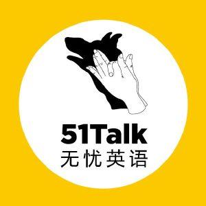 51Talk 无忧英语logo