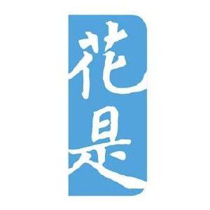纳是logo