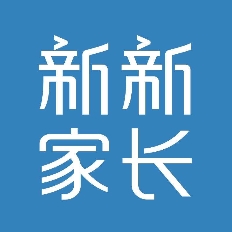 新新家长logo