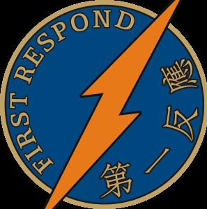 第一反应logo