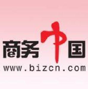 商务中国logo