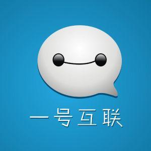 一号互联logo