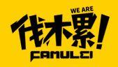 牛铺/厚翰信息logo
