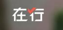 在行(分答)logo