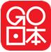 去日本logo
