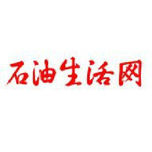 石油生活网logo