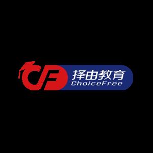 择由教育logo