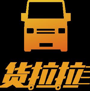货拉拉手机打车软件logo