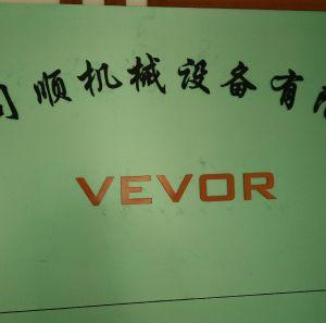 司顺设备logo