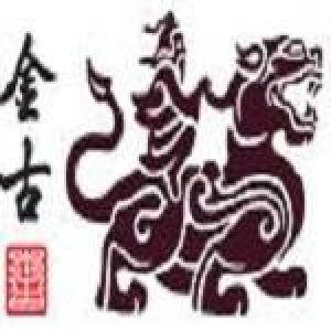 金古珍藏logo
