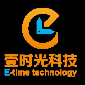 壹时光科技logo