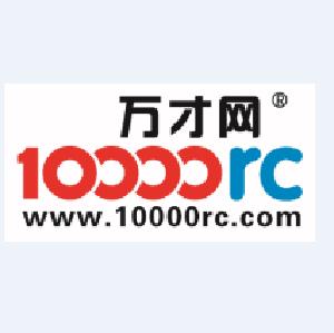 万才logo