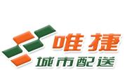 唯捷城配logo