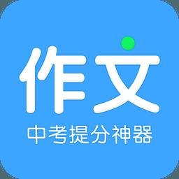 春苗作文宝logo