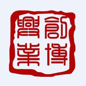 天津创博兴业logo