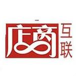 店商互联(北京)科技发展有限公司logo