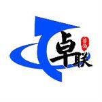 卓联-英杰logo