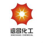 信昌logo