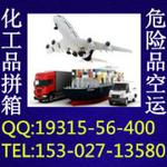 深圳市思八达国际物流有限公司logo