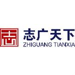 志广世纪集团logo