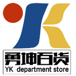 青岛勇坤百货有限公司logo