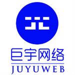 巨宇网络logo