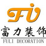 北京富力装饰公司logo