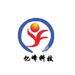 济宁亿峰网络科技公司logo