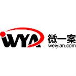 浙江微一案信息科技有限公司logo