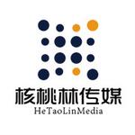 北京核桃林传媒广告有限公司logo