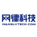 广州网律互联网科技有限公司logo