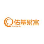 上海佑基资产管理有限公司logo
