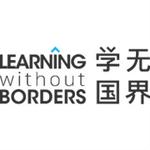 学无国界logo