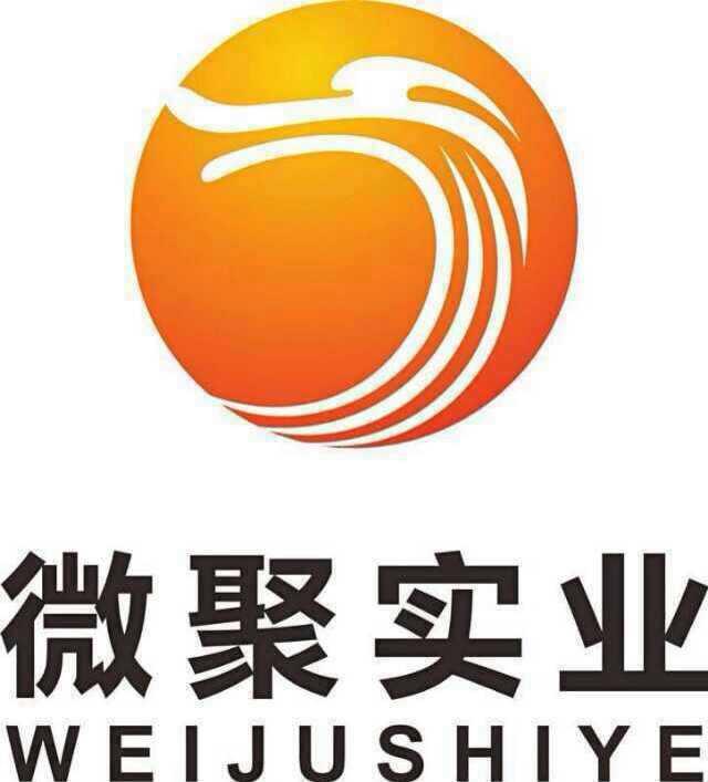 杭州凡业贸易有限公司logo