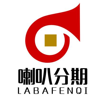 安徽喇叭信息科技有限公司logo