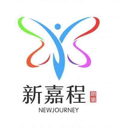 深圳市新嘉程教育培训有限公司logo