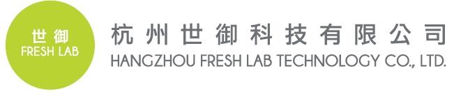 杭州世御科技有限公司logo