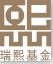 北京瑞熙国际投资基金有限公司logo