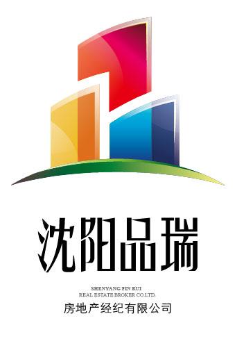 沈阳品瑞房地产经纪有限公司logo