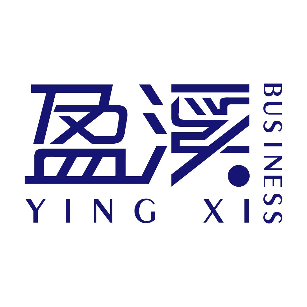 上海盈溪电子商务有限公司logo