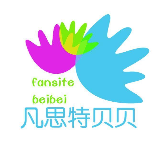 成都凡思特贝贝教育科技有限公司logo